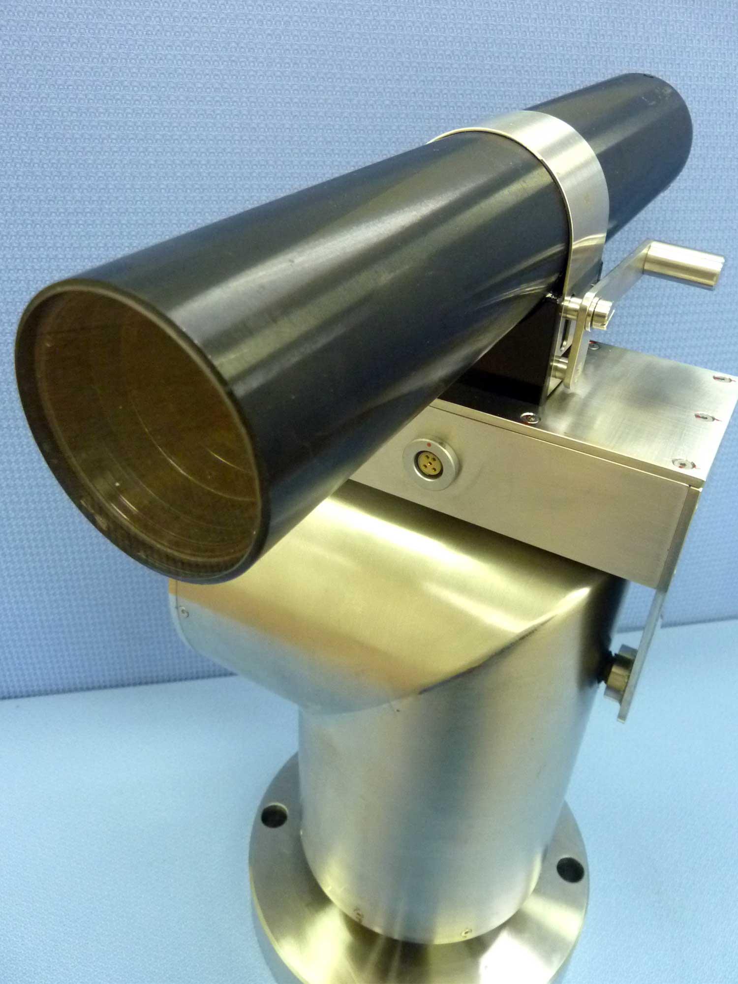 アトックス_耐放射線カメラ